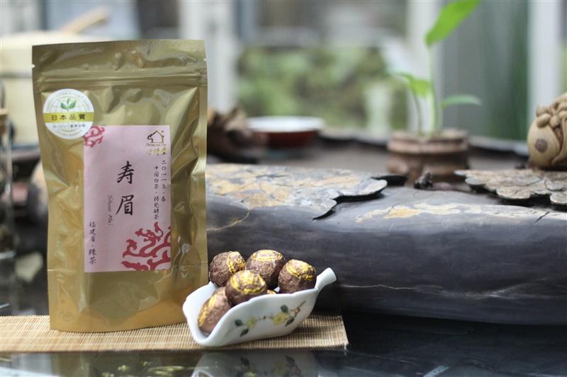 白茶.寿眉